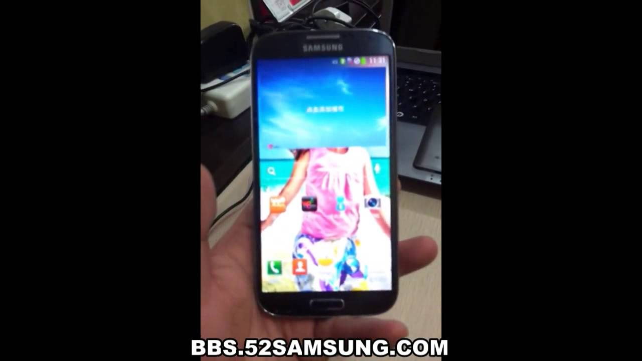 Samsung Galaxy S4 (i9502) - Video Filtrado! [Primeras Capturas]