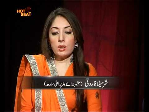 Hot Seat AAJ News Sharmila Farooqi part 01
