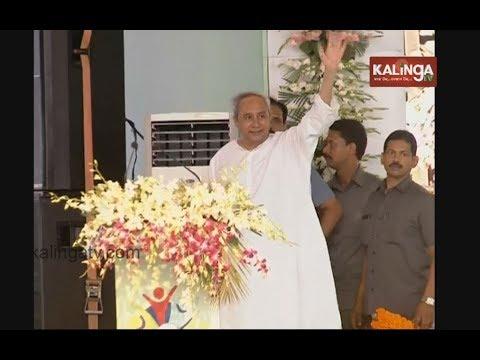 CM Naveen Patnaik attends Biju Yuva Vahini regional meet in Khordha