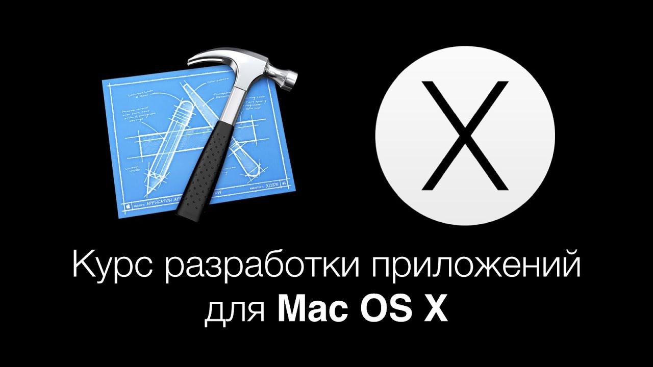 Mac Os X For Hyper V