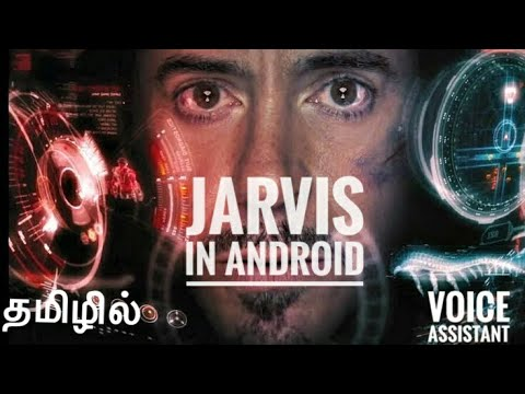 HOW TO INSTALL JARVIS |IRON MAN| ON ANDROID-VOICE ASSITANT -TAMIL