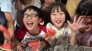 【つみきらんど】2018.6.15 県民の日 お楽しみ会 thumbnail
