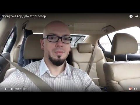 - Новости мирового и российского автоспорта