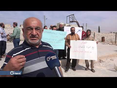 وقفة احتجاجية للمعلمين شمال حلب للمطالبة بمستحقاتهم المالية  - 16:55-2019 / 10 / 15