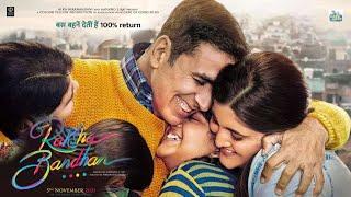 Rakshabandhan Movie First Look | Akshay Kumar | Anand L Rai | Akshay Kumar New Movie