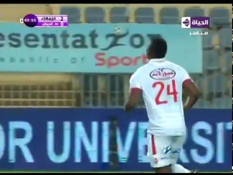 Zamalek Vs Talaea El-Geish : Highlights
