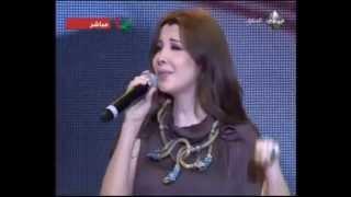 Nancy Ajram - Bayaa We Shater