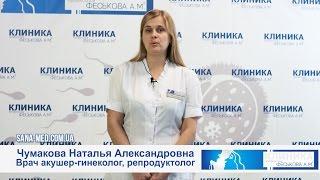 ЭКО. Короткий и длинный протоколы   Преимущества протолоков ЭКО