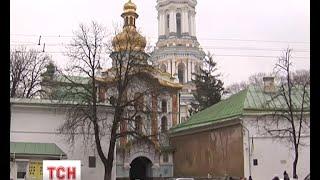 Кияни хочуть передати Києво-Печерську Лавру від Московського патріархату Київському