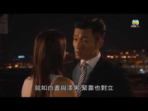 MV [Lyrics] 一觸即發《同盟》主題曲 The Unholy Alliance Theme Song - 陳展鵬 Ruco Chan