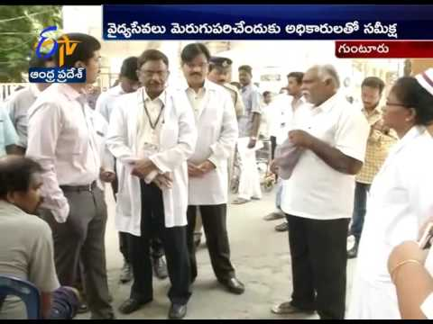Collector Makes Sudden Surprise Visit at GGH, Guntur   Holds Review Meet on Facilities   A Report