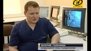 Хирурги проводят операции на сердце без разреза