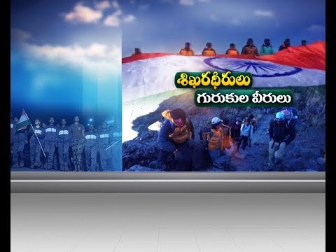 14 Telugu Students Climb | Mount Kilimanjaro | On Republic Day Eve