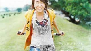 Younha: 내일도 맑은 하늘처럼 (Male Version)