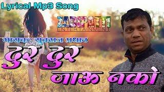 Dur Dur Jau Nako| Singer: Yuvraj Pradhan| Lyrical mp3 song| Zadipatti Entertainment