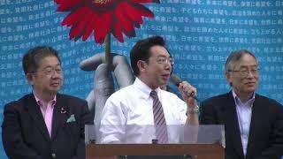 7月17日午後4時45分より、山形駅東口において、日本共産党街頭演説会が開催されました。まず、庄内地方を遊説中の芳賀道也候補からの...