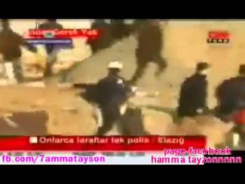7amma tatzon chid rou7k mda7k   YouTube