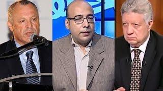 خالد طلعت يهاجم مسئولي الأهلي والزمالك بسبب 'العقد العرفي' فيديو