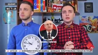 "ND Production на 24 канале (Украина) / ""Грибы - Тает лёд"" голосами политиков"