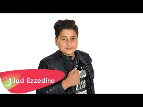 Katir 5ayrak/jad ezzeddine 2018/جاد عز الدين /كتر خيرك /lyrics video