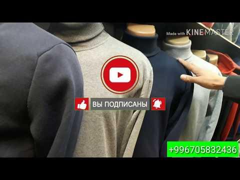 Рынок Дордой • МУЖСКИЕ ОДЕЖДЫ • КУРТКИ • КОФТЫ ( Оптом) Кыргызстан 2019 Скидки