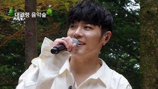 [2018.09.02] 휘성(Realslow) 대관령 토리 음악숲속의 노래/TV조선