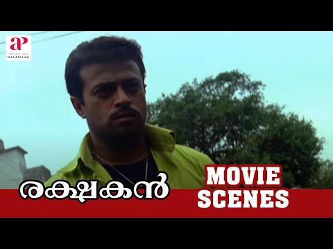 Rakshakan Malayalam Movie Scenes | Riyaz Khan disgraces Manya in public