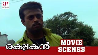 Rakshakan Malayalam Movie Scenes Riyaz Khan disgraces Manya in public