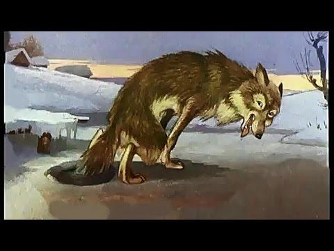 Сказка. Дедушка, хитрая Лиса и Волк. (озвученный диафильм ...