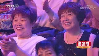 [最潮是端午]潮团互动:最潮科技粽 特别嘉宾:曹平| CCTV综艺