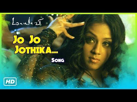 Suriya Tamil Hits | Jo Jo Jothika Song | Mayavi Movie Songs | Suriya | Jyothika | Devi Sri Prasad