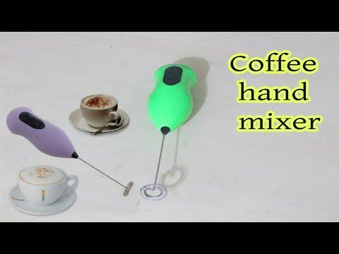 ৫-স্টার-হোটেলের-মতো-কফি-খান--coffee-hand-mixer
