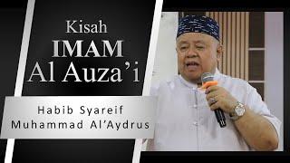 KISAH WALI ALLAH - IMAM AL AUZA'I - HABIB SYARIEF MUHAMMAD AL'AYDRUS - YAYASAN ASSALAAM BANDUNG