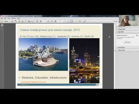 "Вебинар ""Study at University of Melbourne with Global Education"""