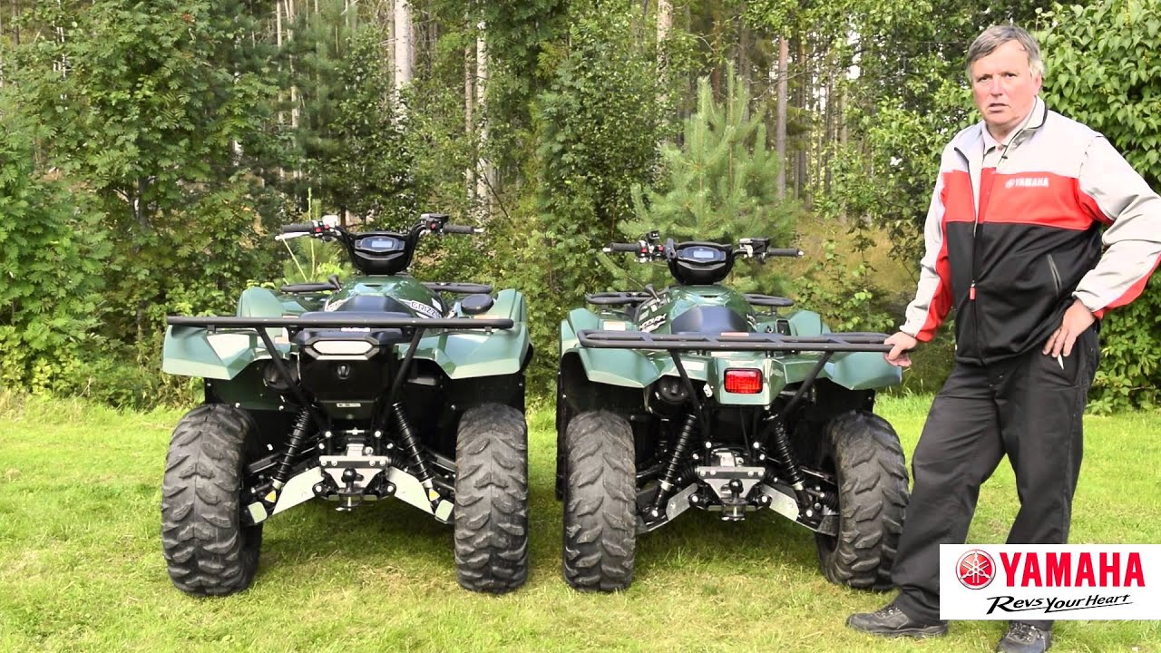 2016 yamaha kodiak och grizzly youtube for Yamaha kodiak 700 review