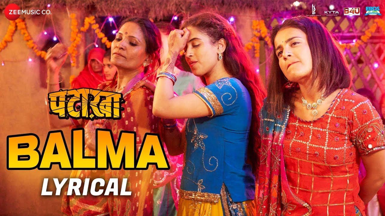 Balma - Lyrical | Pataakha | Sanya Malhotra & Radhika Madan | Rekha Bhardwaj & Sunidhi Chauhan