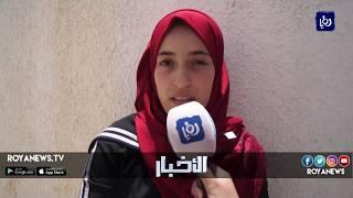 طلبة التوجيهي مرتاحون لامتحان التربية الإسلامية - (3-7-2018)