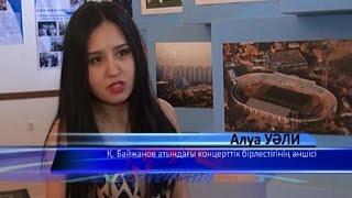 18/05/2015 - Бірінші Қарағанды телеарнасының жаңалықтары