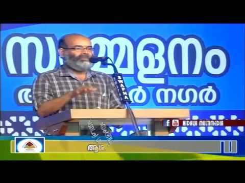 A.A.C Valavannur | The closing conference | Greeting Speech | Dr.C Muhammad