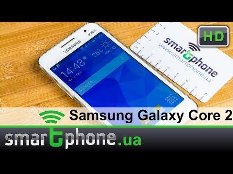Samsung Galaxy Core 2 - Обзор. Бюджетник?!