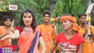Sanjana Raj Shiv Bhajan    Jalawa Chadhaib Bhola Ke Darbar Me    Bhola Ke Nagariya    Team Film