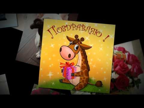 открытка с днем рождения начальнику