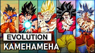 Kamehameha - Evolution (1993-2019) かめはめ波 進化の軌跡