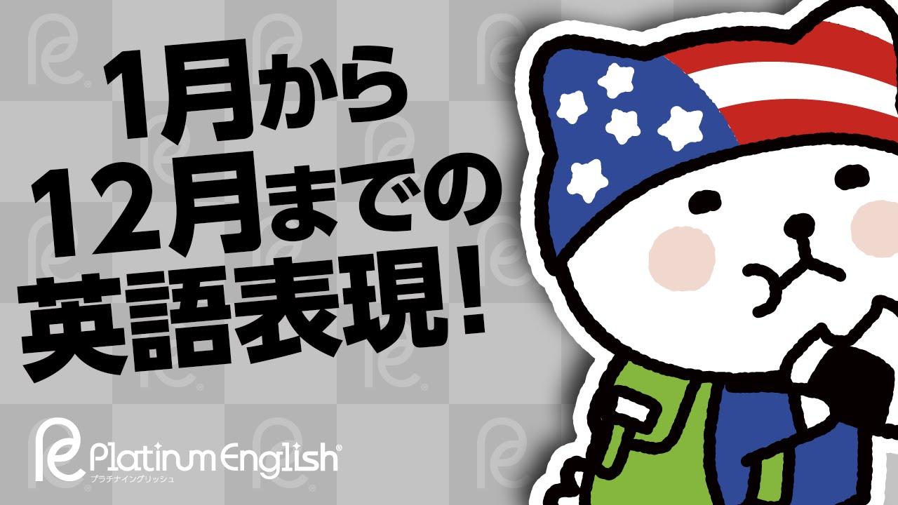 英語 つ 1 が