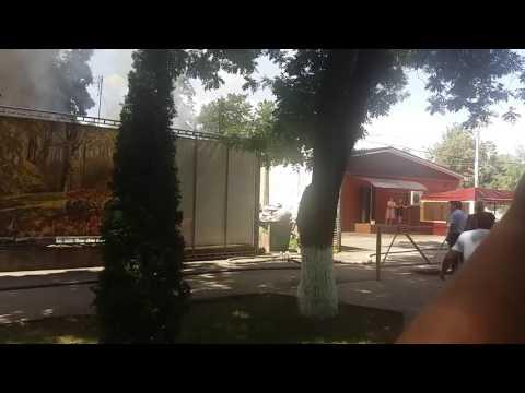 Пожар в парке Новокубанска