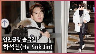 [O! STAR]하석진(Ha Suk Jin),'눈만 마주쳐도 올킬'
