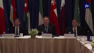 الصفدي: اجتماع عربي أمريكي يبحث آلية التعامل مع التحديات الإقليمية - (29-9-2018)