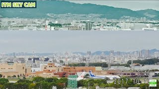 🔴【LIVE】 ITM SKY CAM ◆大阪国際空港 伊丹空港 32Lライブカメラ Osaka-Int'l-Airport (ITAMI) Operation Hour 07:00-21:00
