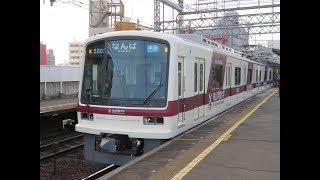 泉北5000系 大学合同ラッピング電車