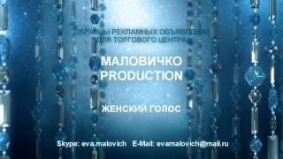видео Образцы объявлений о работе. Правила написания объявления о приеме на работу